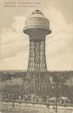 Николаевская водонапорная башня по проекту Владимира Шухова