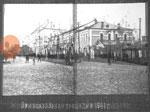 Привокзальная площадь Вологды,1941 г. Сбоку видна водонапорная башня / Фото: vk.com / Старая Вологда