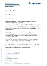 Письмо DOCOMOMO Президенту РФ Владимиру Путину