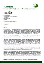 Letter on the name of President of Russia Vladimir Putin from ICOMOS. Page 01