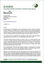 Письмо ICOMOS Президенту РФ Владимиру Путину. Page 01