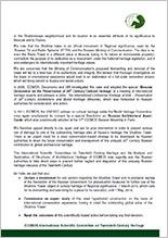 Письмо ICOMOS Президенту РФ Владимиру Путину. Page 02