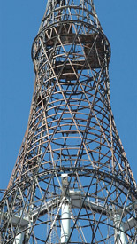 The Shukhov Tower,  March 2018.