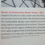 Exposition dedicated engineer V.G. Shukhov and TV tower in Shabolovka