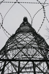 Shukhov Tower | Photo: Maxim Fedorov