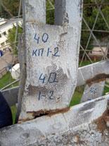 Ситуацию усугубляет гальваническая коррозия вместах сварки